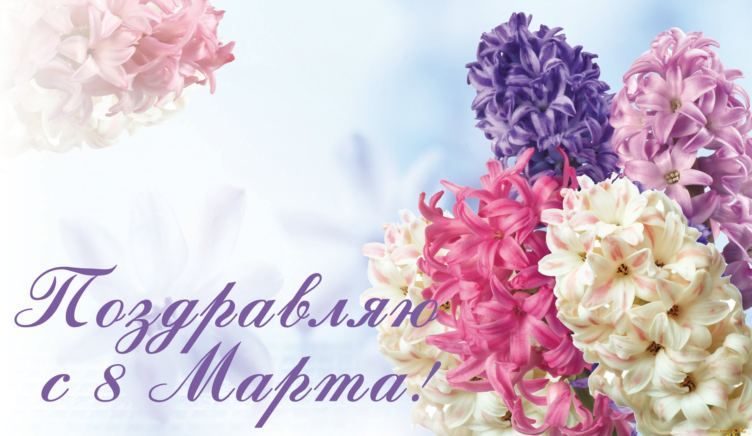 черный картинки праздник женский март форме
